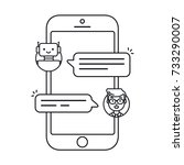 chatbot line icon. man talk... | Shutterstock .eps vector #733290007