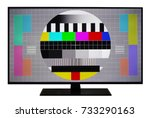 no signal tv test. lcd monitor. ... | Shutterstock . vector #733290163