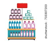 supermarket shelf with products | Shutterstock .eps vector #733307203