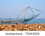 chinese fishing nets in fort... | Shutterstock . vector #73331035