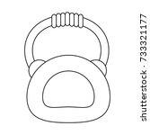 kettlebell fitness or sport... | Shutterstock .eps vector #733321177