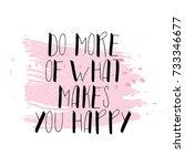 hand written lettering positive ... | Shutterstock .eps vector #733346677