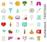 pipette icons set. cartoon