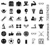 Gymnastics Icons Set. Simple...