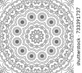 adult coloring page. black and... | Shutterstock .eps vector #733391737