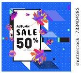 autumn sale memphis style web... | Shutterstock .eps vector #733404283