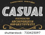 font alphabet handcrafted... | Shutterstock .eps vector #733425097