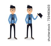 funny and cool cartoon guy in... | Shutterstock .eps vector #733483603