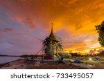krabi  thailand   october  6 ...   Shutterstock . vector #733495057