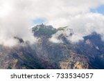 cloudscape over pico ruivo in... | Shutterstock . vector #733534057