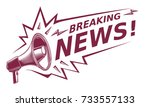 breaking news   sign with... | Shutterstock .eps vector #733557133