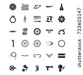 set of bike parts icon vector | Shutterstock .eps vector #733603147
