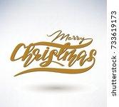 merry christmas vector... | Shutterstock .eps vector #733619173