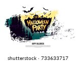 halloween party. vector... | Shutterstock .eps vector #733633717