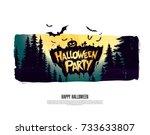 halloween party. vector... | Shutterstock .eps vector #733633807