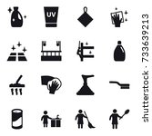 16 vector icon set   cleanser ... | Shutterstock .eps vector #733639213