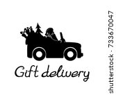 gifts delivery. | Shutterstock .eps vector #733670047
