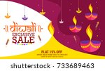 creative sale banner or sale... | Shutterstock .eps vector #733689463
