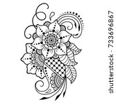 henna tattoo flower template.... | Shutterstock .eps vector #733696867