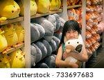 nonthaburi  bangkok   october... | Shutterstock . vector #733697683