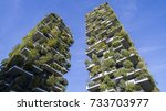 vertical forest  milan  porta... | Shutterstock . vector #733703977