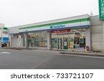 saitama shi  japan   circa... | Shutterstock . vector #733721107