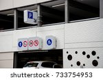 parking garage entrance with... | Shutterstock . vector #733754953