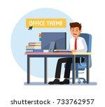 businessman working on computer.... | Shutterstock .eps vector #733762957