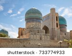 architecture of the east. bibi... | Shutterstock . vector #733774933