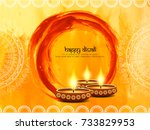 abstract happy diwali background | Shutterstock .eps vector #733829953