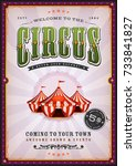 vintage circus poster with... | Shutterstock .eps vector #733841827