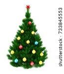 3d illustration of dark green...   Shutterstock . vector #733845553