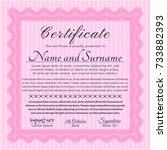 pink certificate of achievement ... | Shutterstock .eps vector #733882393