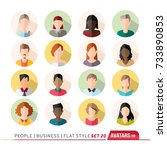16 avatars  women  and men... | Shutterstock .eps vector #733890853