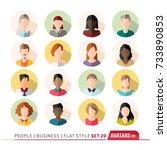 16 avatars  women  and men... | Shutterstock .eps vector #733890853
