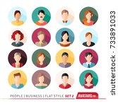 16 avatars  women  and men... | Shutterstock .eps vector #733891033