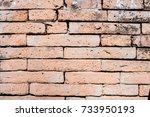 focus the old brick wall.   Shutterstock . vector #733950193