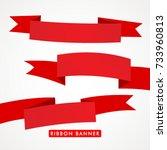 ribbon banners set | Shutterstock .eps vector #733960813