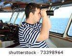 officer on the watch on bridge...   Shutterstock . vector #73398964