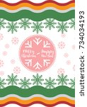 template christmas  with free... | Shutterstock .eps vector #734034193