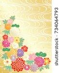 japanese style decorative... | Shutterstock .eps vector #734064793