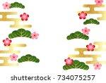 plum japanese paper new year... | Shutterstock .eps vector #734075257