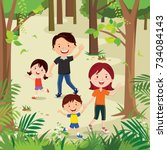 happy young family hiking in... | Shutterstock .eps vector #734084143
