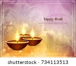 abstract happy diwali background | Shutterstock .eps vector #734113513