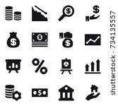 16 vector icon set   coin stack ... | Shutterstock .eps vector #734135557
