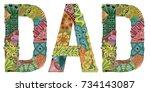 hand painted art design. hand... | Shutterstock .eps vector #734143087