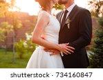 sunshine portrait of happy... | Shutterstock . vector #734160847