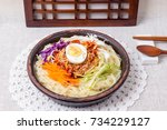 spicy cold chewy noodles  ...   Shutterstock . vector #734229127