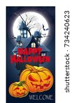 halloween invitation flyer for... | Shutterstock .eps vector #734240623