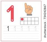 number writing practice 1 | Shutterstock .eps vector #734242867